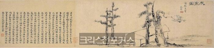 """[발행인 칼럼] 송삼용, """"세한도(歲寒圖) 감동"""""""