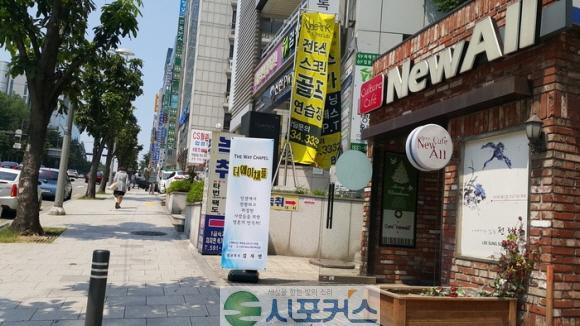 크기변환_길교회.jpg