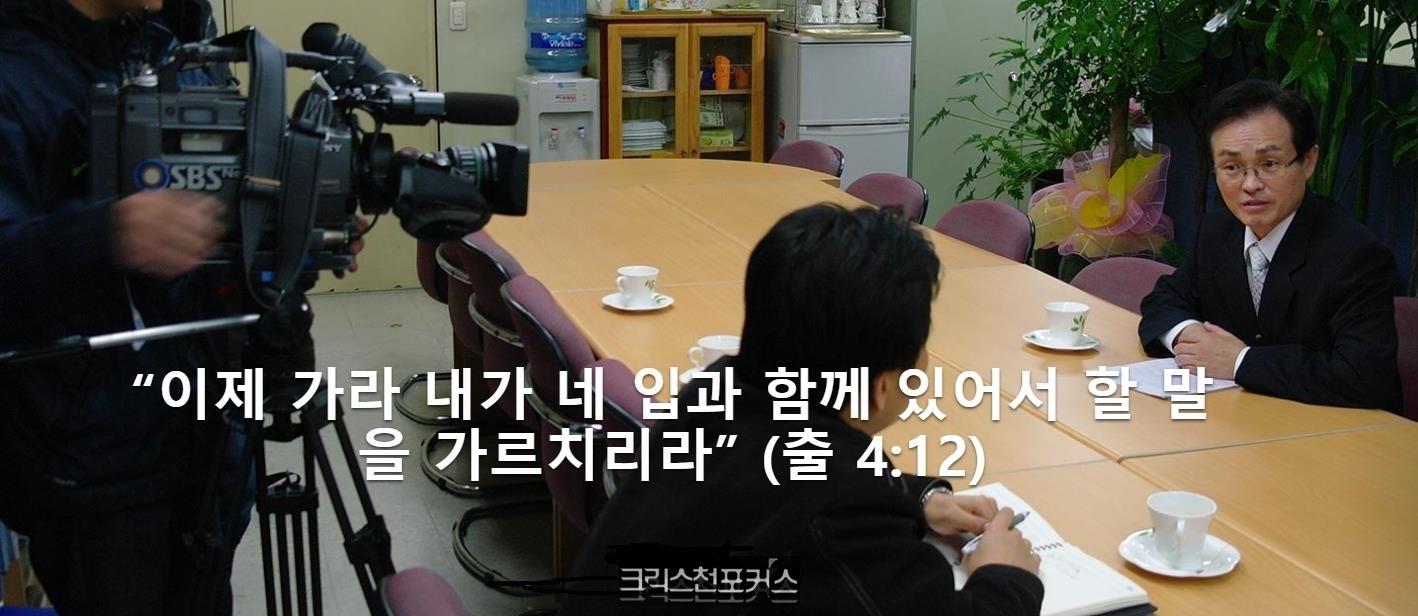 [논평] 방송통신심의위원회 철저하게 중립을 지켜야 한다