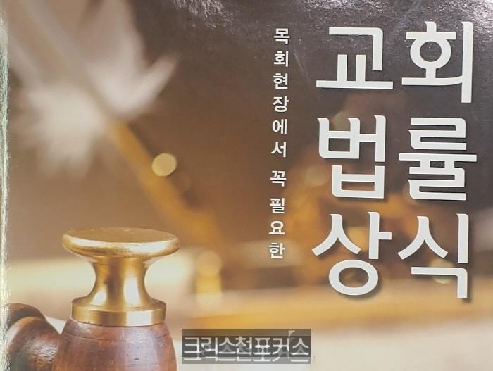 [특별기고] 헌법자문위원장의 반론에 대한 재반론