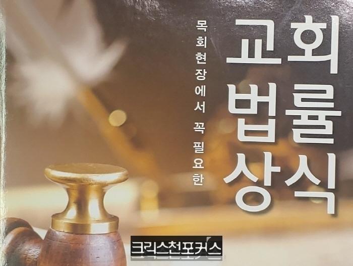 [특별기고] 헌법자문위원회 해산해야