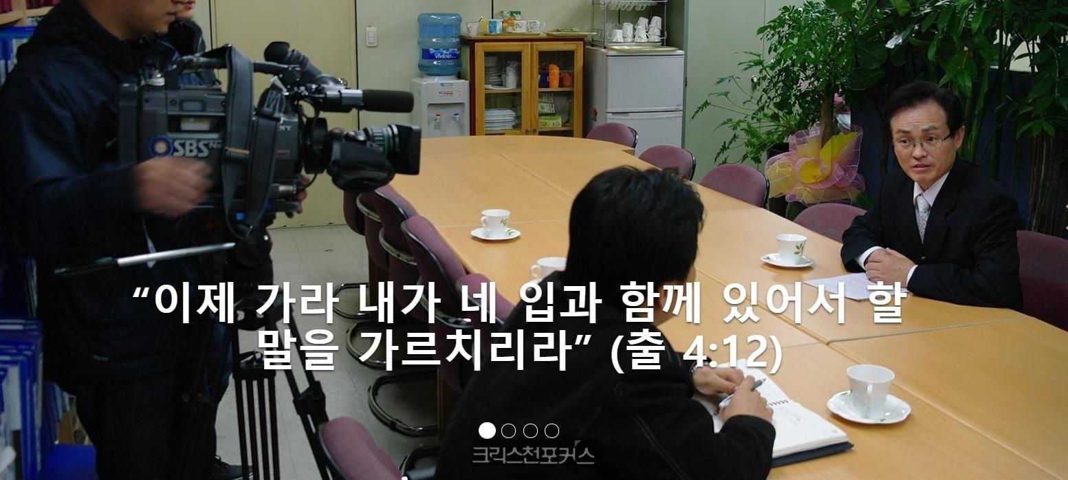 [논평] 한국교회언론회, 중국의 '신동북공정' 문화침탈을 경계 한다