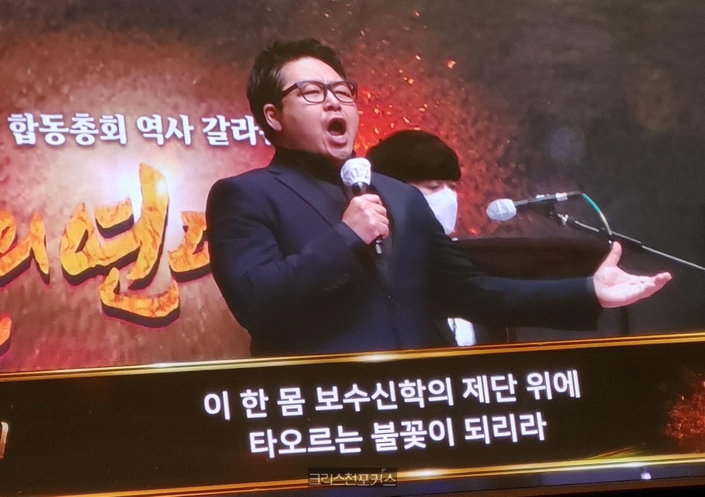 """[발행인칼럼] 소강석 총감독, """"불의 연대기"""" 관람기"""