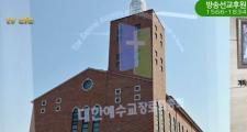 """[CFC NEWS] 법원, """"이택규는 산이리교회 부동산 처분하면 안돼"""" 결정"""